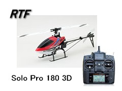 Solo Pro 180 3D Red
