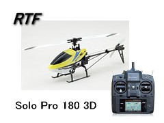 Solo Pro 180 3D Yellow
