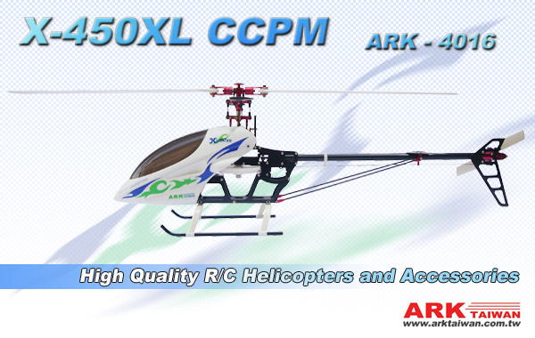 ARK-4016 X-450XL EP HELICOPTER ARF (The all metal version)